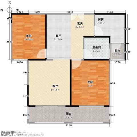 信华・观澜盛世2室2厅1卫0厨101.00㎡户型图