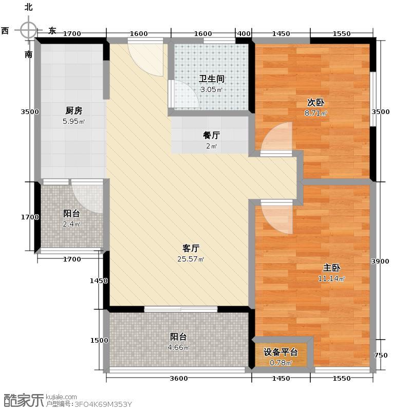 珠江太阳城捌零公馆55.56㎡二期C3栋3号房标准层户型2室2厅1卫