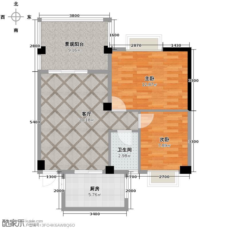 振宁现代鲁班71.72㎡户型2室1厅1卫1厨