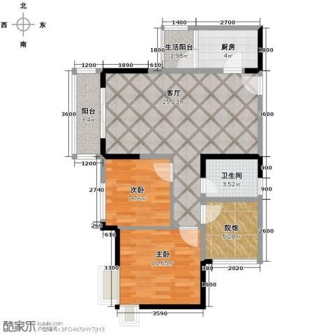 东原亲亲里2室1厅1卫1厨73.00㎡户型图