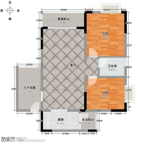 恒通御景天都2室1厅1卫1厨74.00㎡户型图