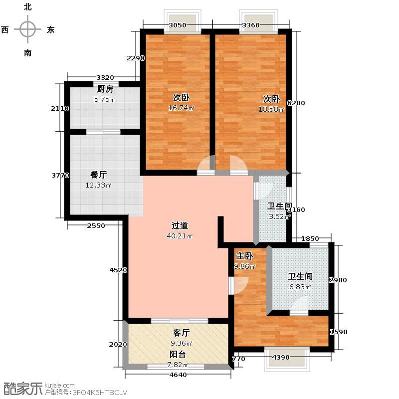 奥林花园129.00㎡三期D尚户型3室2厅2卫