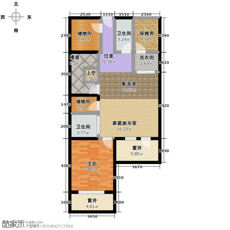 香江别墅II297.00㎡LZ2A联排地下一层户型1室2卫
