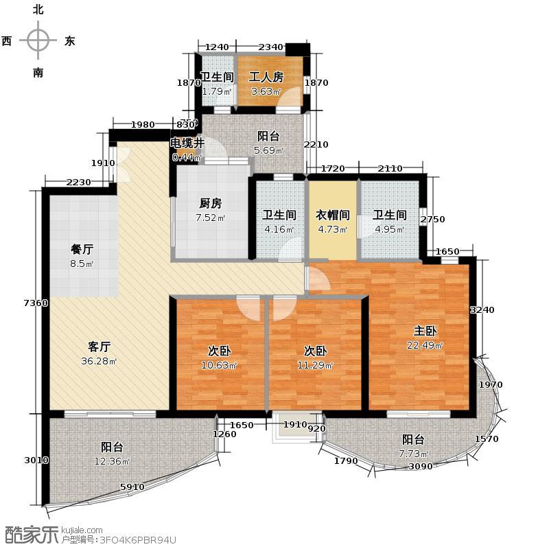 龙湖世纪峰景130.00㎡B4户型3室2厅3卫