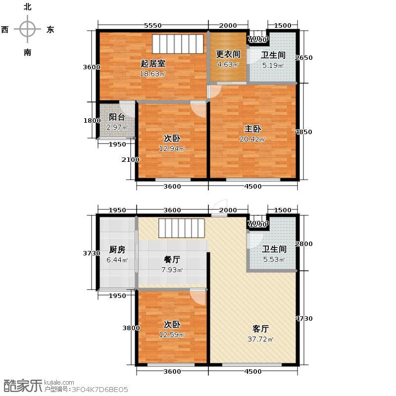 亿利城新城市经典151.00㎡户型3室2厅2卫