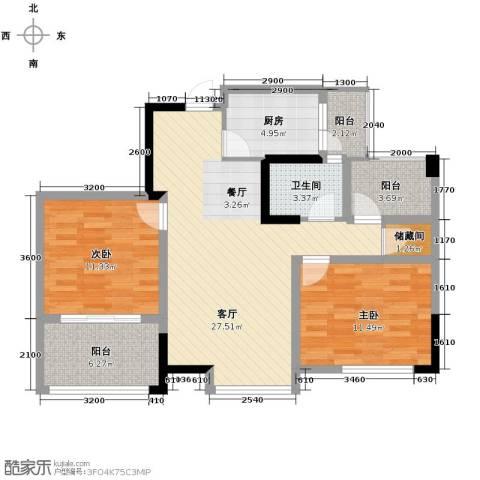 知汇华庭2室2厅1卫0厨90.00㎡户型图