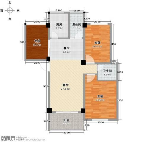 锦绣嘉园3室1厅2卫1厨110.00㎡户型图