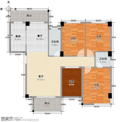 锦绣嘉园4室1厅2卫1厨152.00㎡户型图
