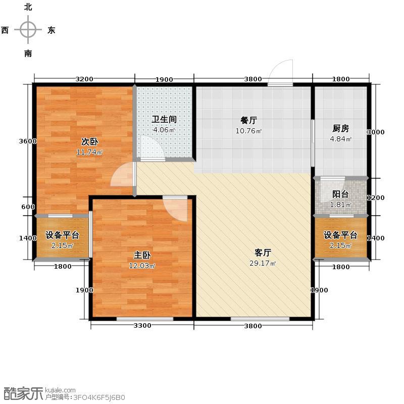 中海国际社区88.10㎡御河户型2室2厅1卫