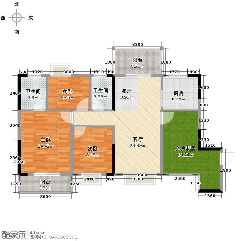富豪山庄102.25㎡户型3室2厅2卫