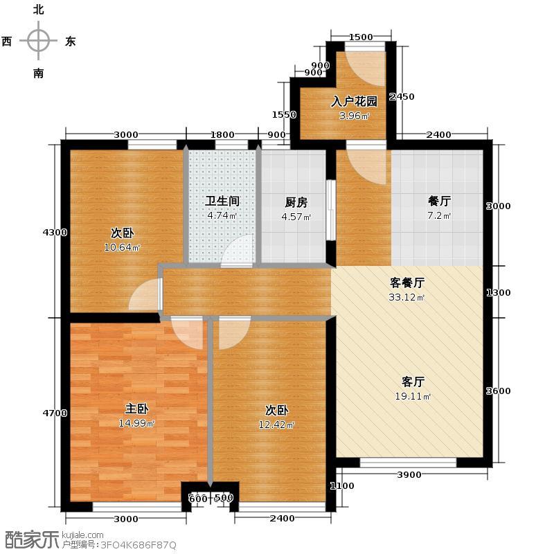 高山流水和城111.55㎡T户型3室2厅1卫