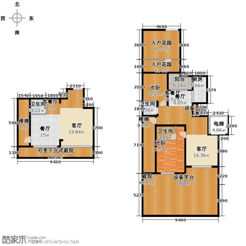 和泓四季133.00㎡二期洋房A1跃层花园户型2室4厅3卫