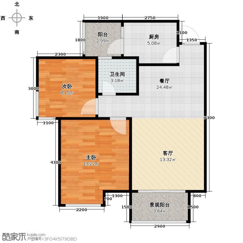 北麓国际城61.47㎡一期A区7号楼标准层2、7号房户型2室2厅1卫