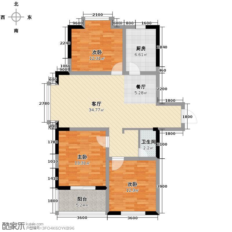 青城中央广场117.00㎡5A户型3室2厅1卫