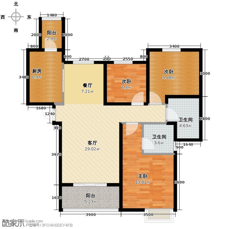 恒大名都118.82㎡1、3、6、8、9#C户型3室2厅2卫