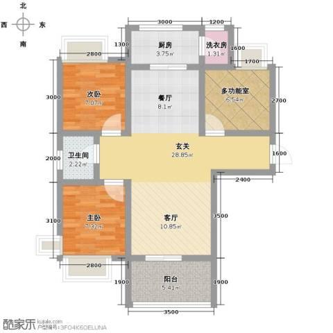 沂龙湾润园92.00㎡户型图