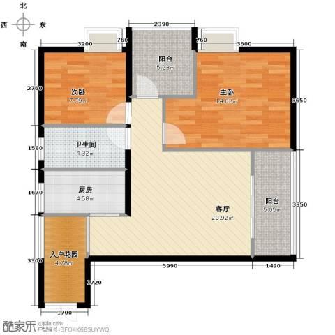 中冶重庆早晨2室1厅1卫1厨98.00㎡户型图