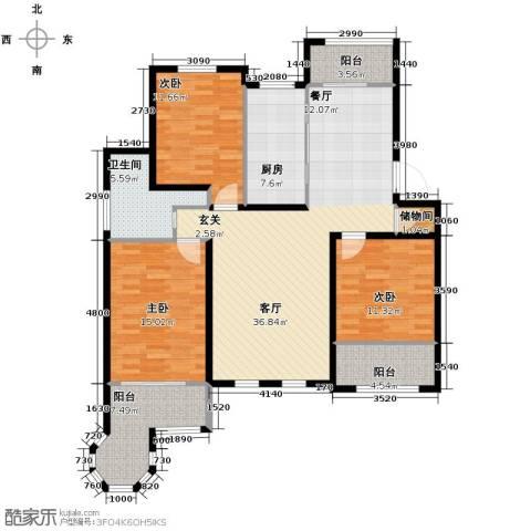 环球香樟园146.00㎡户型图