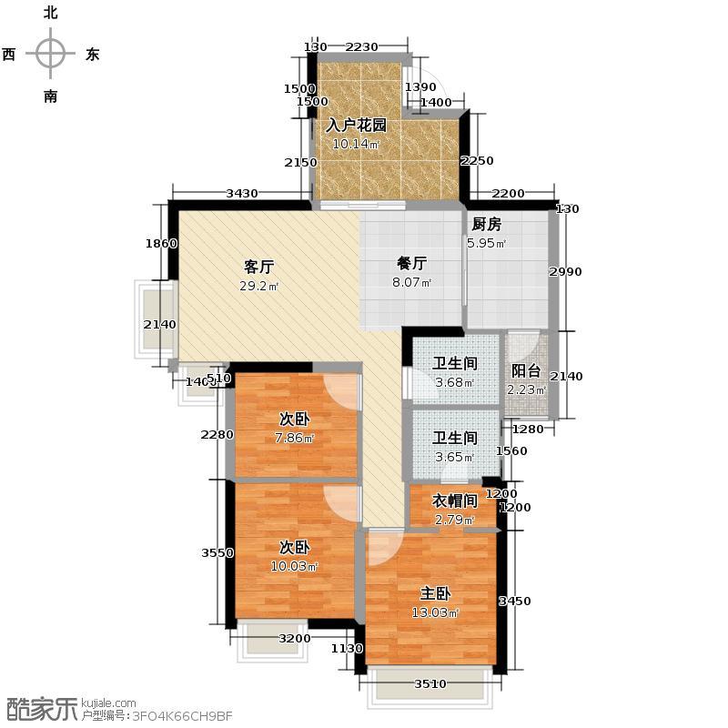 世纪金源御府107.96㎡一期18号楼标准层2、3号户型3室1厅2卫1厨