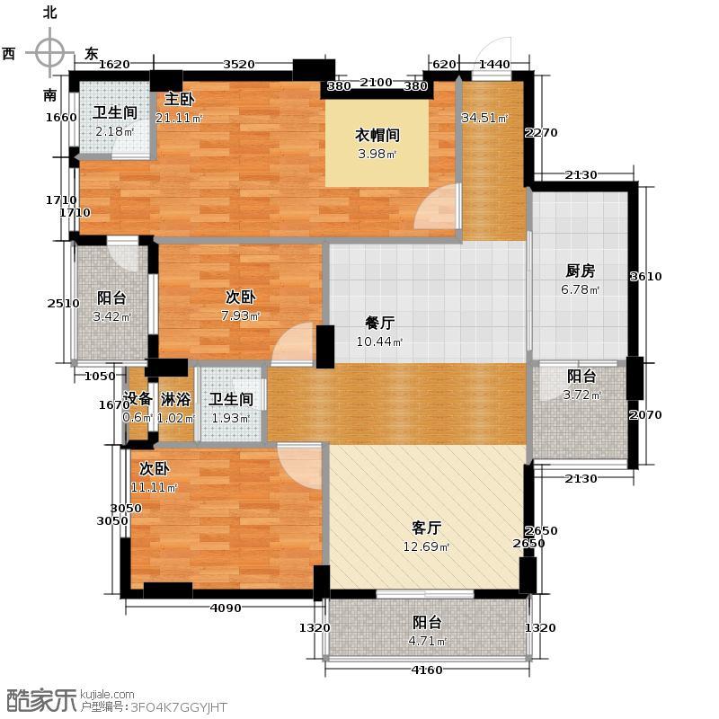 华浩国际城110.39㎡户型3室2厅2卫