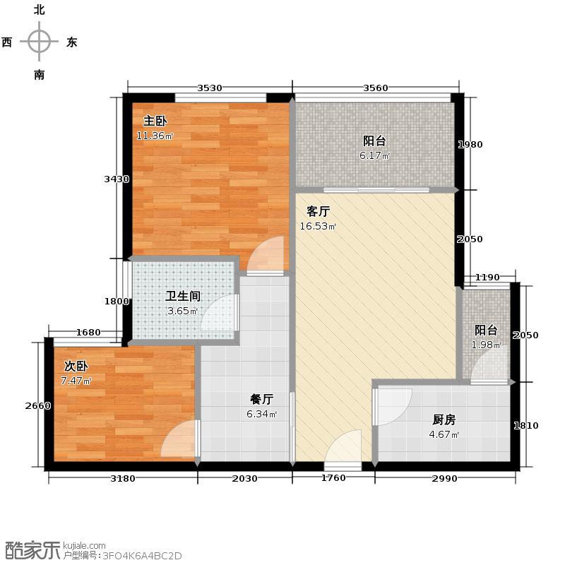 融创凡尔赛领馆73.00㎡C5户型2室2厅1卫