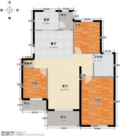 环球香樟园156.00㎡户型图