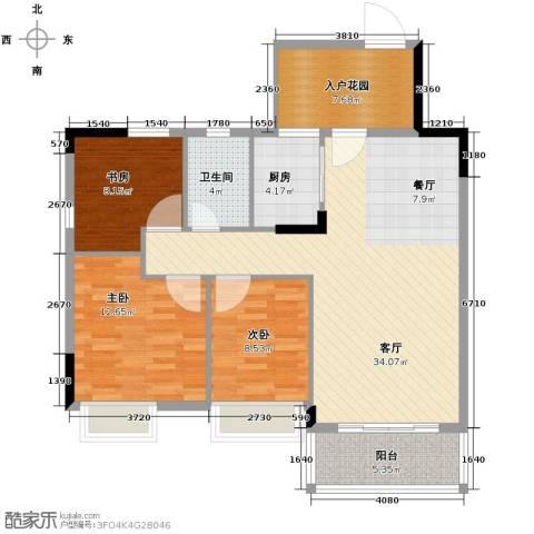 格兰名筑3室1厅1卫1厨98.00㎡户型图