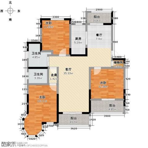 环球香樟园148.00㎡户型图