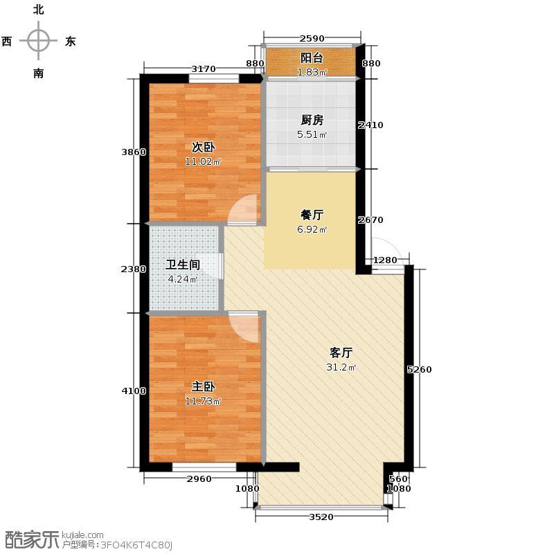紫光北郡诺丁山72.43㎡英伦印象A户型2室2厅1卫