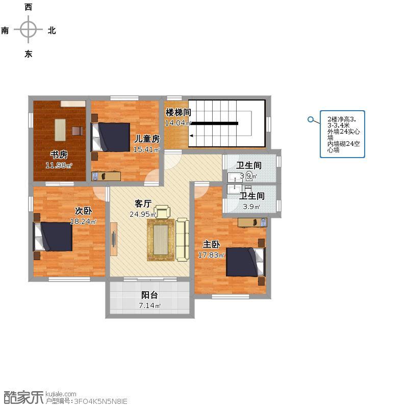 新梦想之家2楼