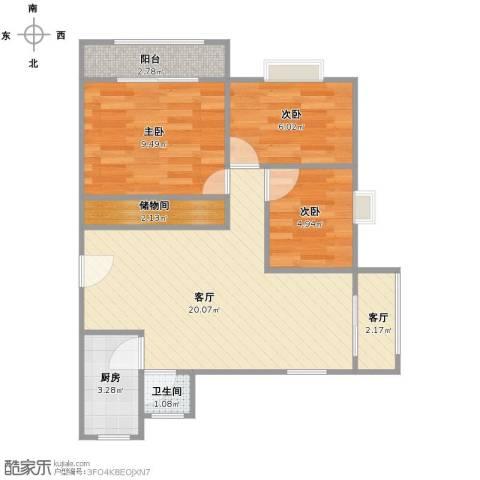 浦发绿城3室2厅1卫1厨72.00㎡户型图