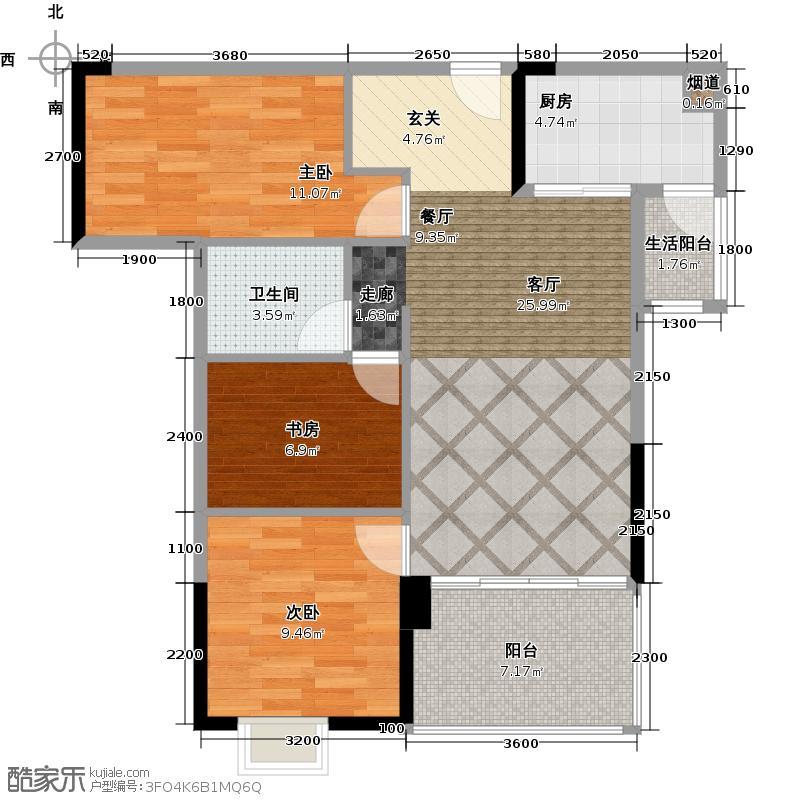海赋江城C户型3室2厅1卫