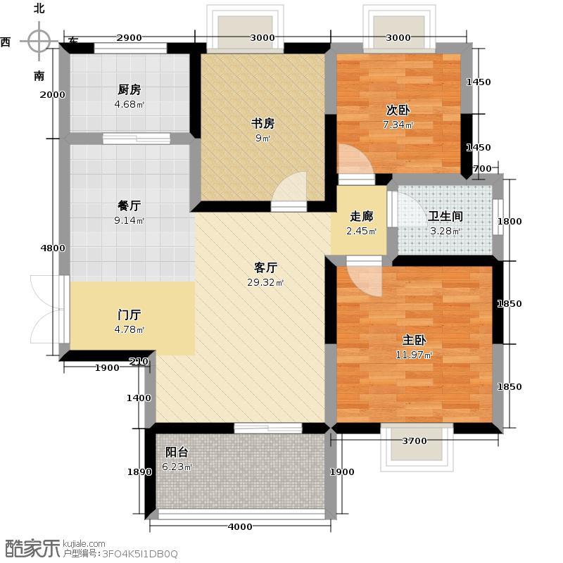 湘江70093.94㎡B3户型3室2厅2卫