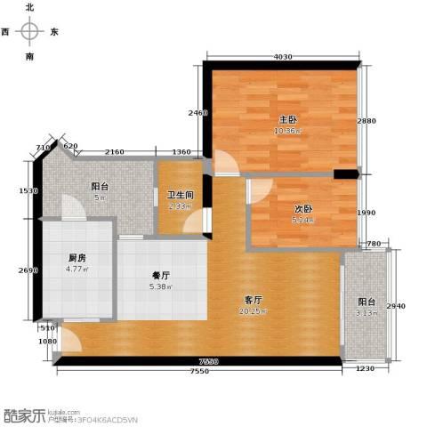 广州雅居乐花园2室1厅1卫1厨72.00㎡户型图