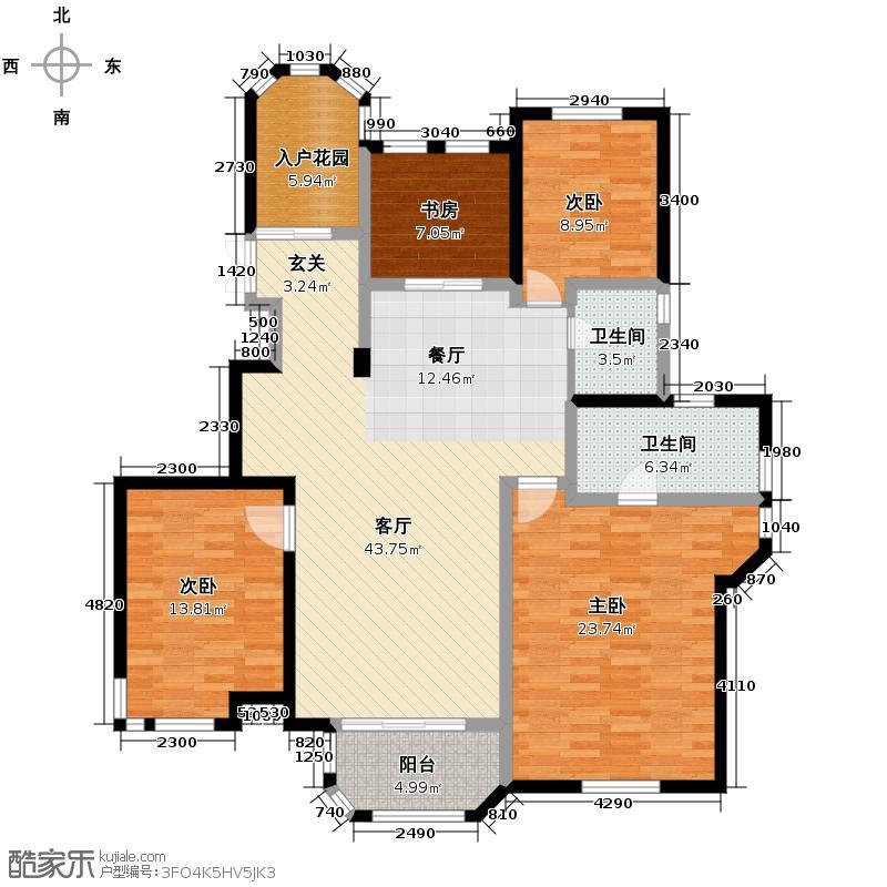 紫金伴山141.95㎡A2户型3室2厅2卫