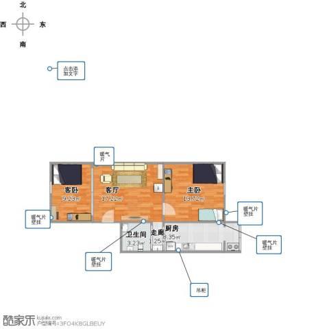 名都新园2室1厅1卫1厨70.00㎡户型图