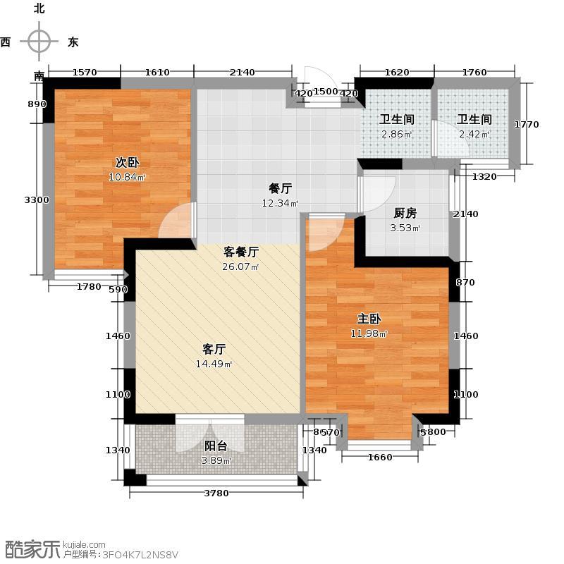 奥山世纪城85.00㎡A2/3户型2室2厅1卫