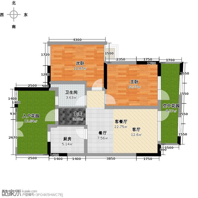 麓山国际社区高层豪宅茵特拉肯90.00㎡半月湾f户型2室2厅1卫