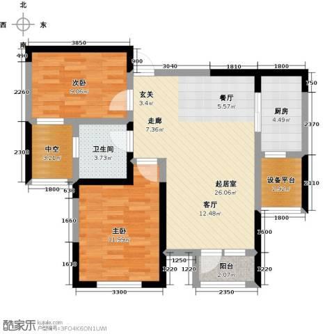 联发第五街2室2厅1卫0厨86.00㎡户型图