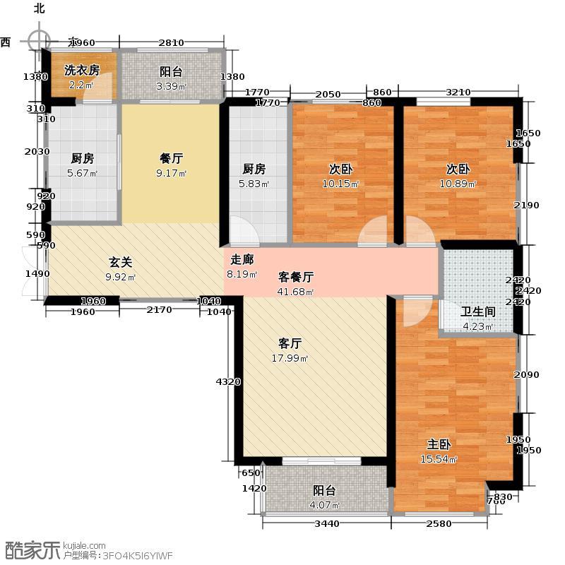 华远君城134.00㎡B2户型3室2厅1卫