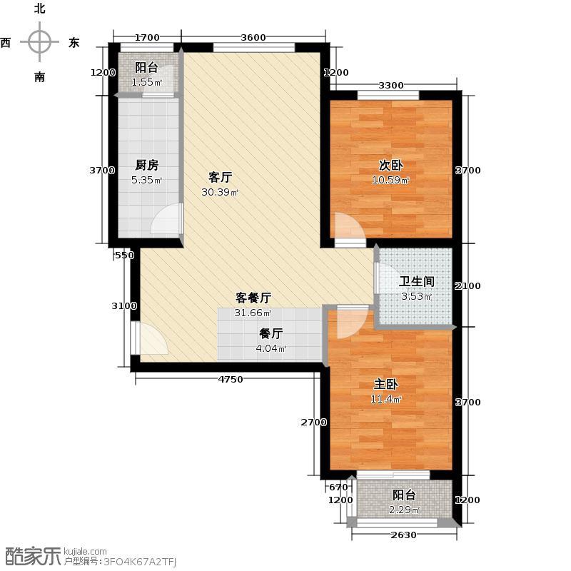 世纪龙庭二期94.00㎡I1户型2室2厅1卫