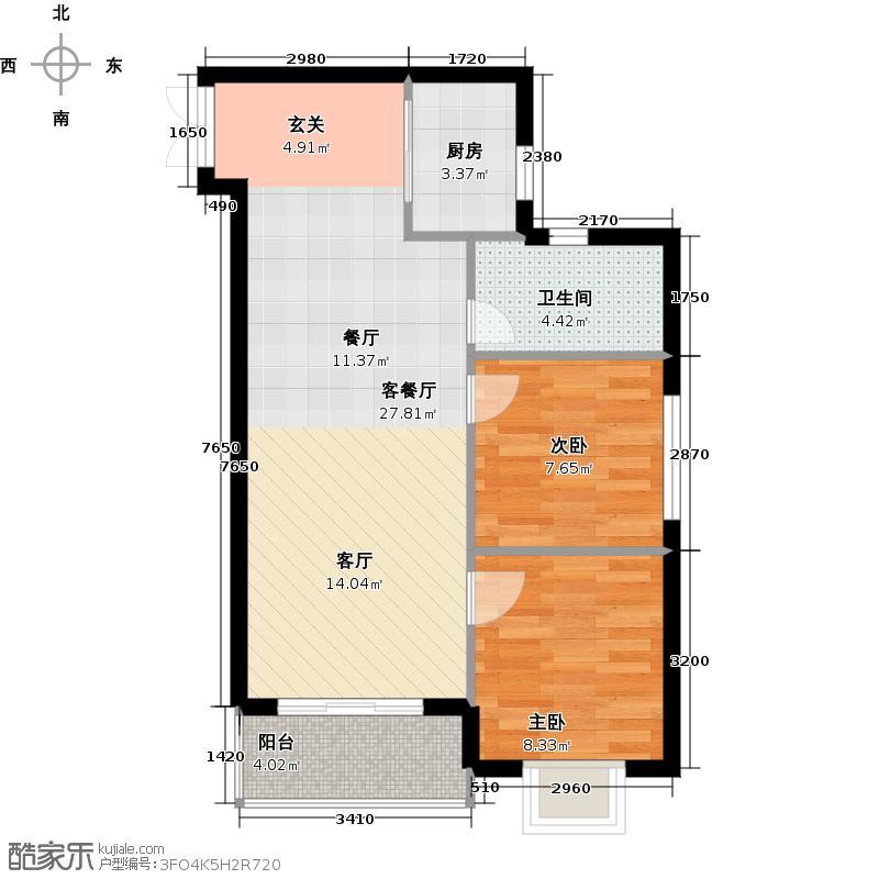 香缤国际城81.76㎡D户型2室2厅1卫