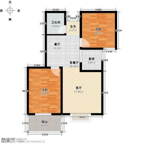 水印城2室2厅2卫0厨76.00㎡户型图