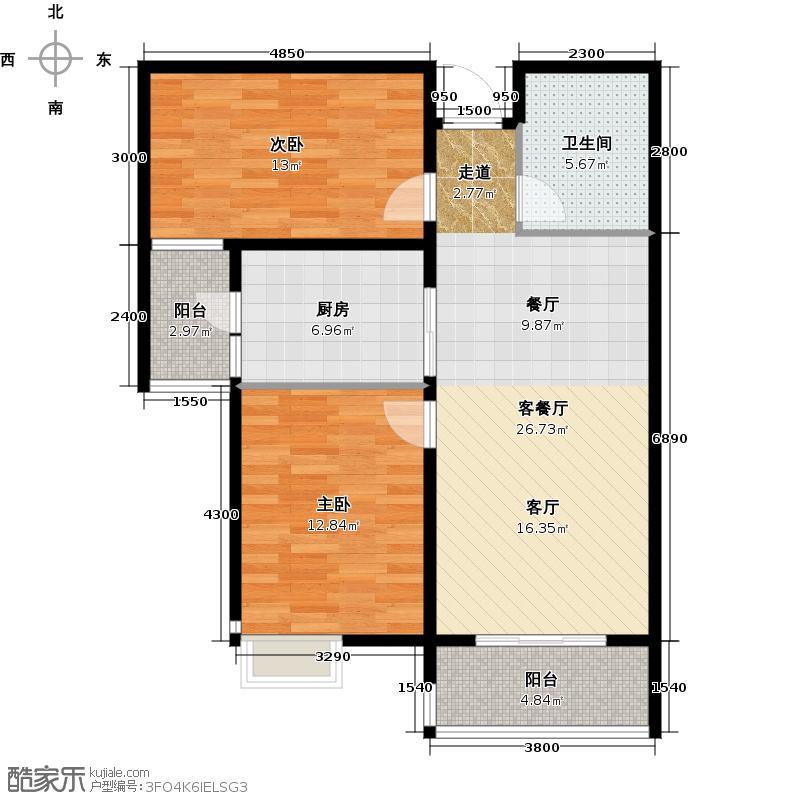 哈尔滨恒大绿洲99.21㎡7号楼二单元3两室户型2室2厅1卫