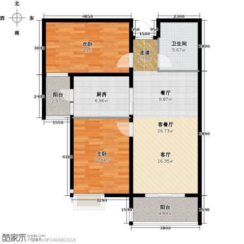 哈尔滨恒大绿洲2室2厅1卫0厨99.00㎡户型图