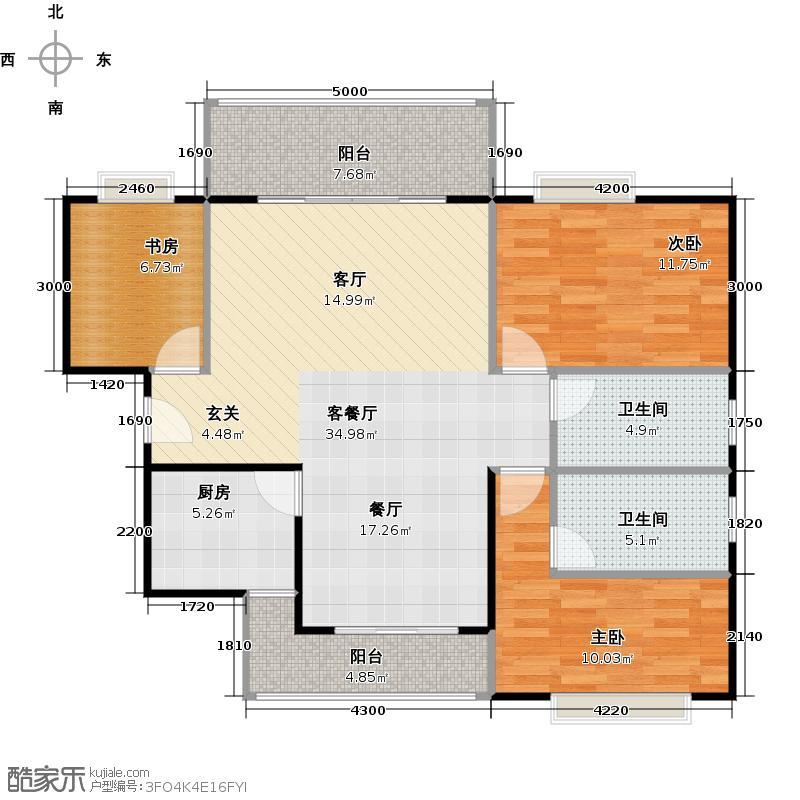 宝源花园127.05㎡二期3、4、5、6号楼C户型3室1厅2卫1厨