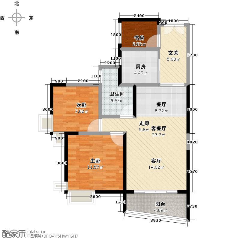 永祺西京75.48㎡-方户型10室