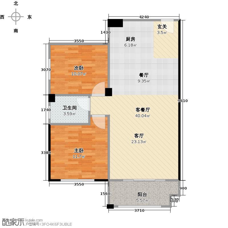 中南红领邦87.44㎡9栋K2户型2室2厅1卫