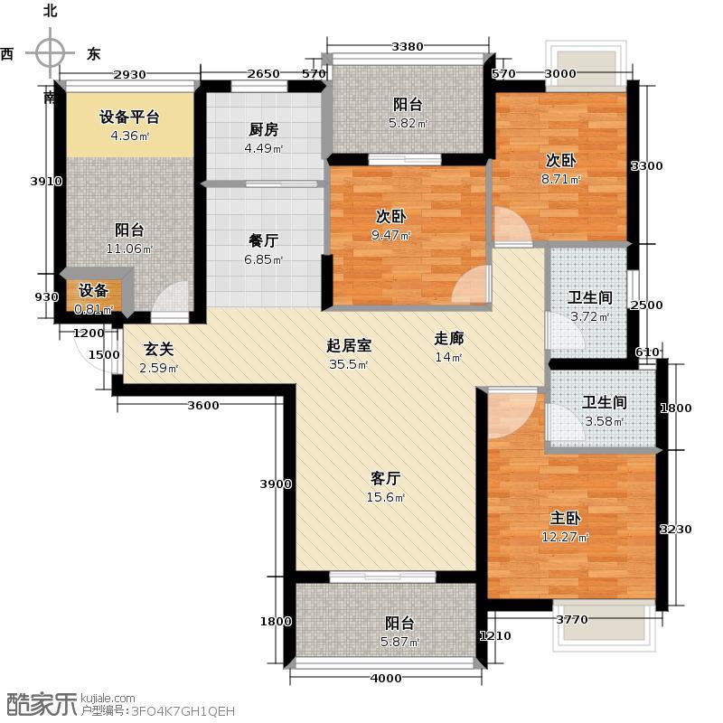保利圆梦城125.93㎡B-4户型10室