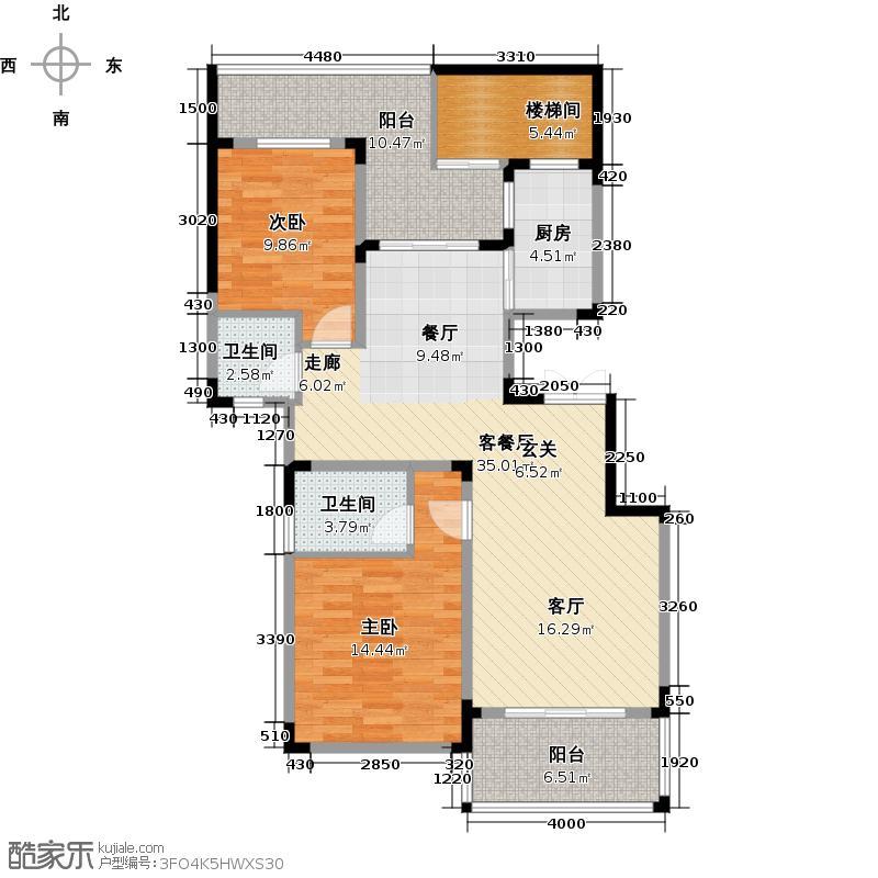 和泓四季138.00㎡二期洋房A2跃层花园户型2室4厅3卫